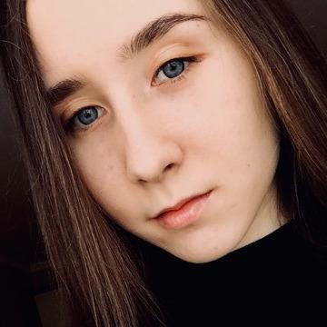 Полина, 22, Orenburg, Russian Federation