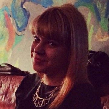 Анастасия, 25, Yaroslavl, Russian Federation