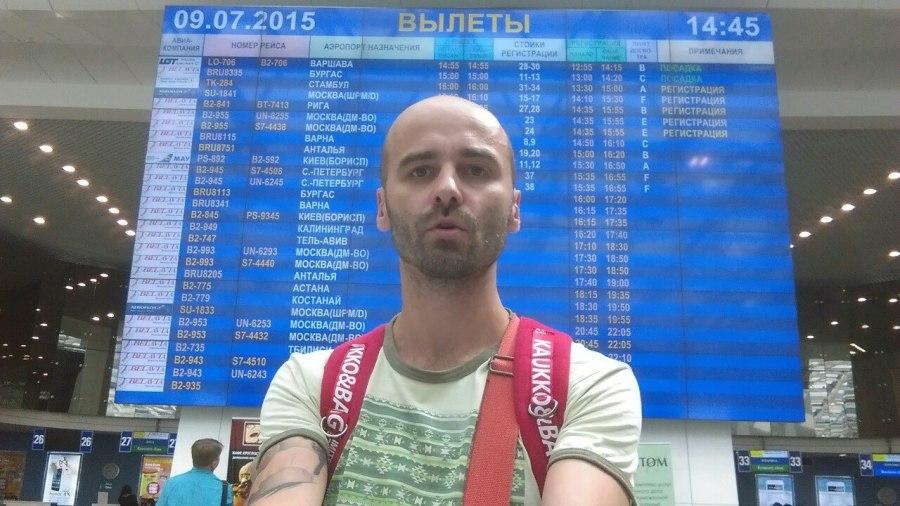 Yury, 36, Mahilyow, Belarus