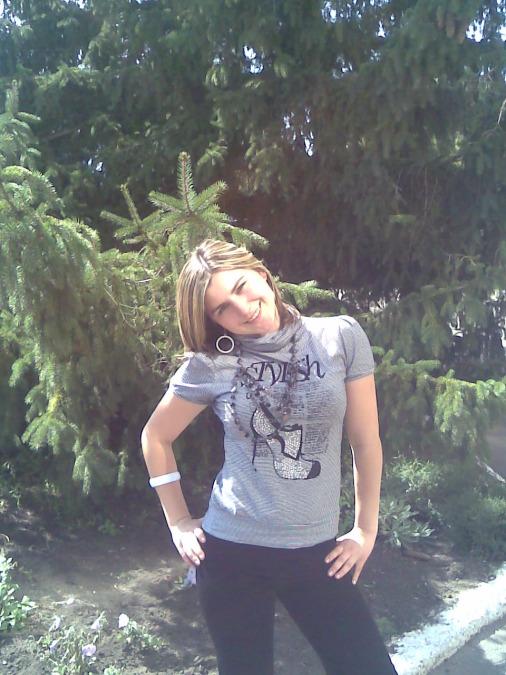 Татьяна, 30, Balashov, Russian Federation