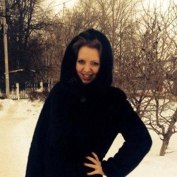 Anna, 25, Kazan, Russian Federation