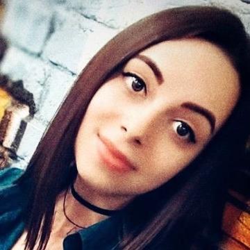 Kseniya, 22, Ternopil, Ukraine