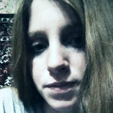 Анна, 23, Astrakhan, Russian Federation