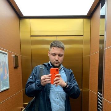 Alex, 27, Minsk, Belarus