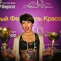 aleksandra, 28, Kiev, Ukraine