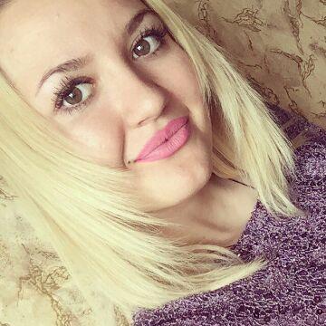 Юлия, 21, Kherson, Ukraine