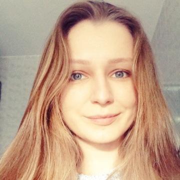 Наталья, 34, Moscow, Russian Federation