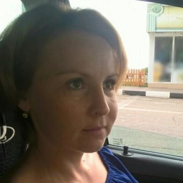 Елена, 38, Novorossiysk, Russian Federation