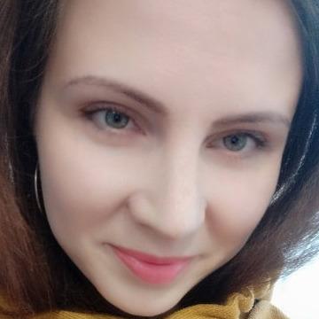Таня, 37, Kiev, Ukraine