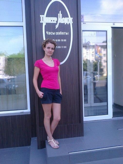 Anastasiya, 34, Dnipro, Ukraine