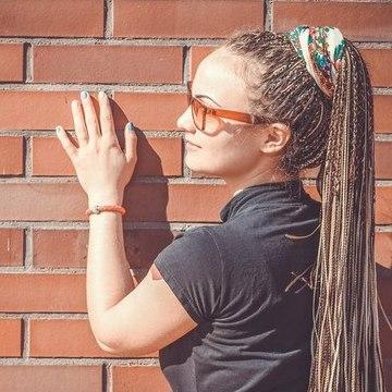 Kristina Beyzerova, 26,