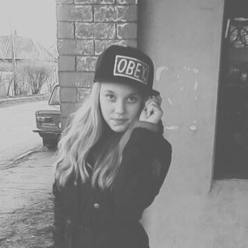ева, 21, Kostyantynivka, Ukraine