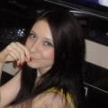 Алена, 34, Krasnodar, Russian Federation