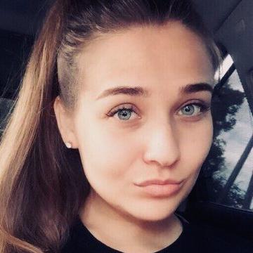 Mimosa Nagivara, 28, Kiev, Ukraine