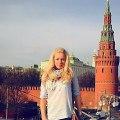 Marina Vorozheykina, 32, Russell, United States