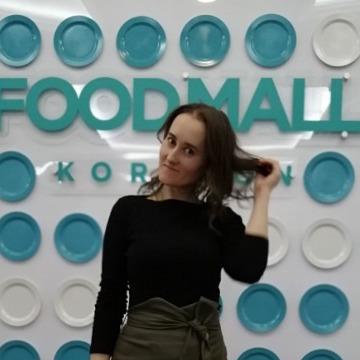 Alisa, 27, Ufa, Russian Federation