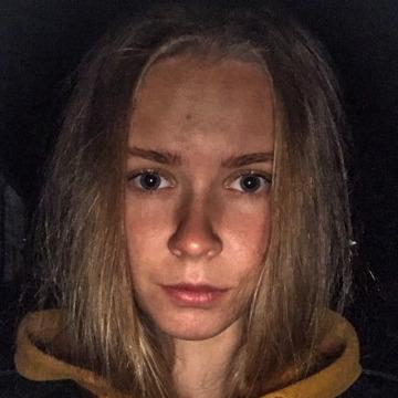 Любовь Дикая, 23, Minsk, Belarus
