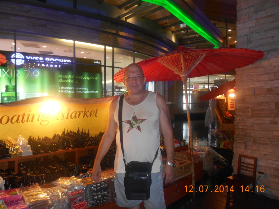Oleg Nosonov, 59, Samara, Russian Federation