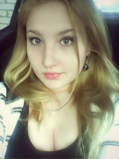 Мария, 25, Dnipro, Ukraine