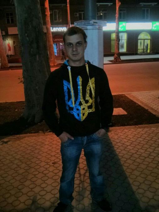 Андрей Переверзов, 29, Heniches'k, Ukraine