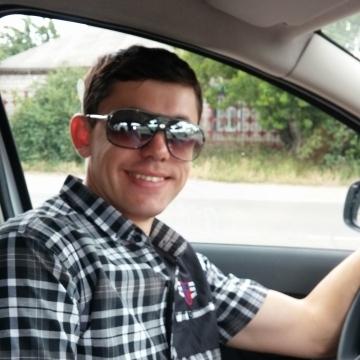Sergey, 32, Kremenchug, Ukraine