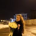 Евгения Кузнецова, 28, Izhevsk, Russian Federation