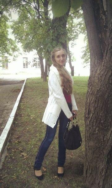 Maria, 26, Simferopol', Russian Federation