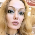 Алина Смолина, 26, Irkutsk, Russian Federation