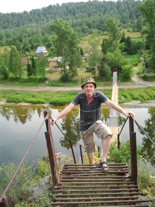 Евгений, 40, Novokuznetsk, Russian Federation