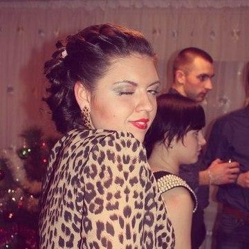 Nadya, 24, Babruysk, Belarus