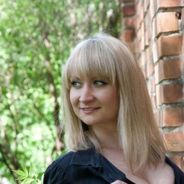 Veronica Veronica, 39, Kharkiv, Ukraine
