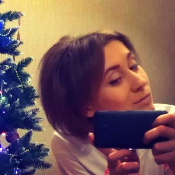 Ekaterina Fedina, 29, Chelyabinsk, Russian Federation