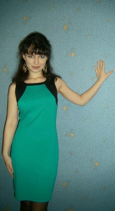 Elena, 29, Astrakhan, Russian Federation