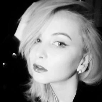 Мария, 27, Kishinev, Moldova