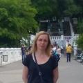 IRINKA, 46, Chernihiv, Ukraine