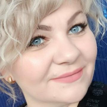 Юлия, 37, Tiraspol, Moldova