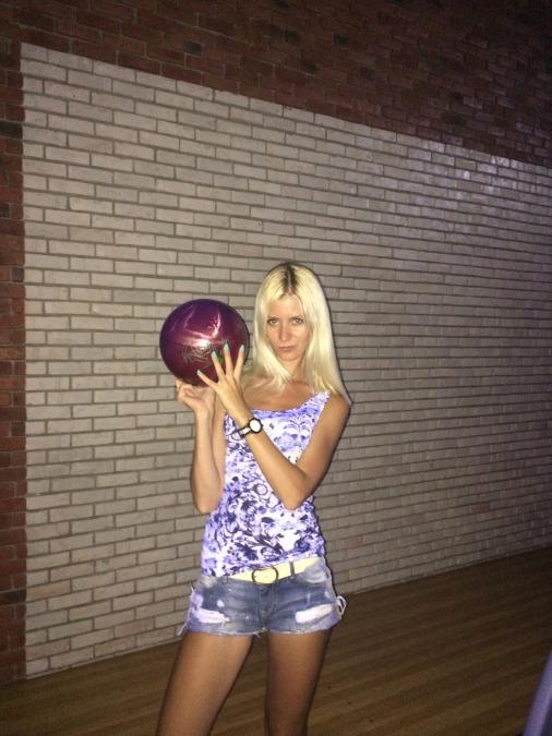 Kate, 30, Kiev, Ukraine