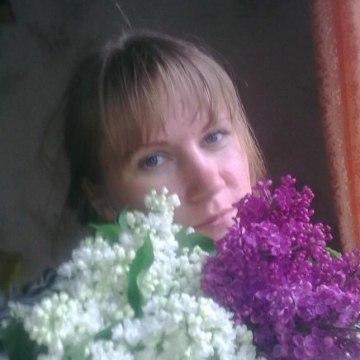 Илона Котелевец, 31, Donetsk, Ukraine
