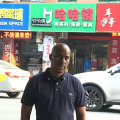Thabang, 43,