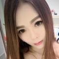 Natelie, 24, Singapore, Singapore