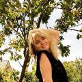 Iryna, 28, Kirovohrad, Ukraine