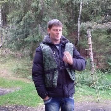 Александр, 33, Minsk, Belarus