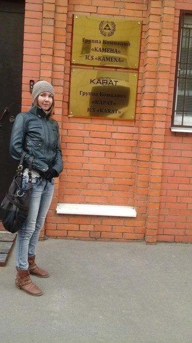 Людмила, 34, Kurgan, Russian Federation
