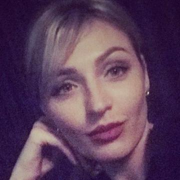 Евгения, 31, Chernihiv, Ukraine