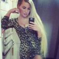 Irina Baleevskikh, 25, Yekaterinburg, Russian Federation