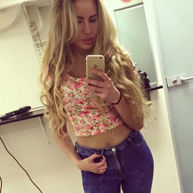 Irina Baleevskikh, 26, Yekaterinburg, Russian Federation