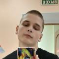 Антон Крылов, 21, Tver, Russian Federation