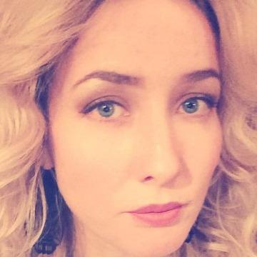 Оксана, 34, Kostanay, Kazakhstan
