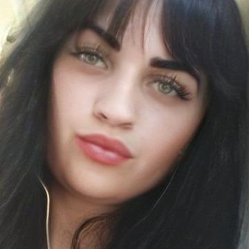 Ярослава, 25, Dniprodzerzhyns'k, Ukraine