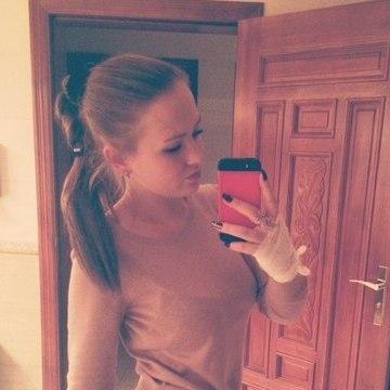 Elizabet, 25, Lviv, Ukraine